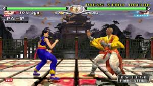 Virtua Fighter 4 - USATO - PS2