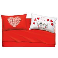 COMPLETO COPRIPIUMINO BASSETTI IMAGINE LOVE IS A COUPLE MATRIMONIALE
