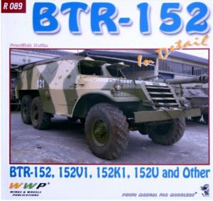 Publ. BTR-152 APC in detail