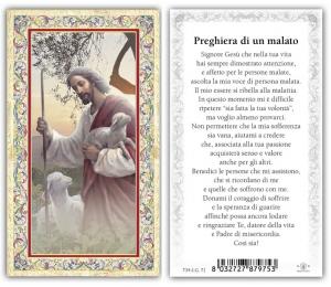Immagini oro a caldo cm. 6x10,5 (100 pz) preghiera sul retro