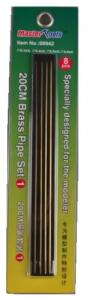 20cm Brass Pipe - Set 1