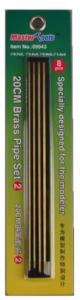 20cm Brass Pipe - Set 2