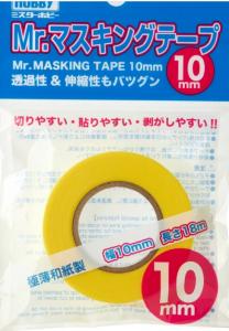 Mr. Masking tape 10mm