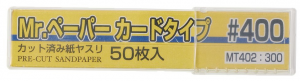 Mr. Paper Card type sand paper #400