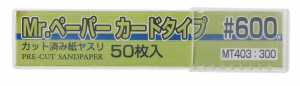 Mr. Paper Card type sand paper #600