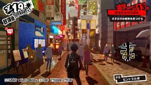Persona 5 - NUOVO - PS3