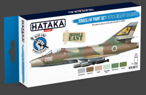Israeli AF paint set (1970's desert colours)