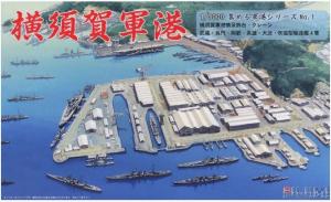 Yokosuka Naval Port