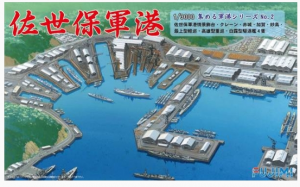 Sasebo Naval Port