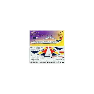 B757 BRITISH AIRWAYS CLOU