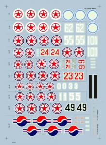 Korean War 1950-1953, Piston Engines