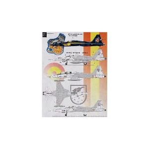 NORTHROP RF-5A SPANISH AIR ARMY 50TH ANNIVERSARY