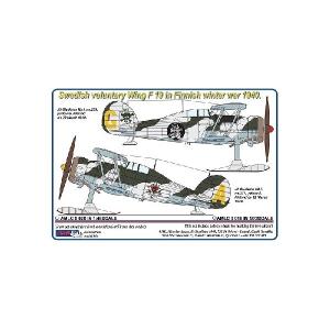 SWEDISH VOLUNTARY WING F19