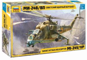 Mi-24V/VP Soviet Attack Helicopter
