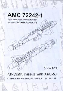 Kh-59MK missile w/ AKU-58 launcher (2 pcs.)