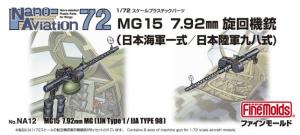 MG15 7.92MM MACHINE GUN