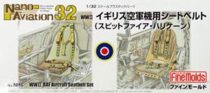 WW2 RAF Aircraft Seatbelt Set