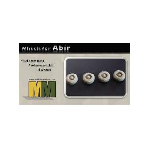 M-462 ABIR