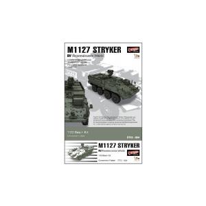 M1127 STRYKER RV