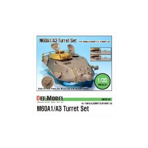 M60A1/A3