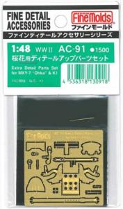 MXY-7 Ohka & K1 Extra Detail Parts Set