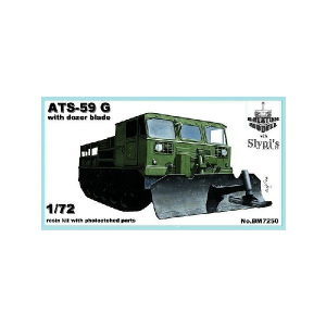 ATS-59G WITH DOZER BLADE