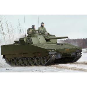 CV90-30 MK I IFV