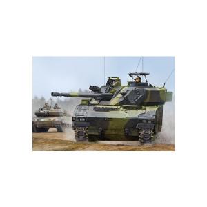 CV9035 IFV