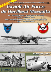 D.H. MOSQUITO