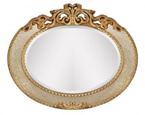 Ovaler Spiegel in Blatt