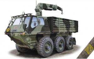 FV-623 Stalwart Mk.2