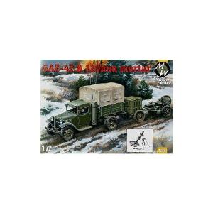 GAZ-42 AND 120MM MORTAR