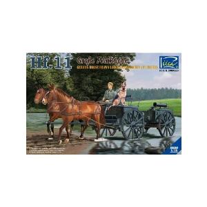 GERMAN HORSES DRAWN LARGE FIELD KITCHEN HF.11