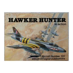HAWKER HUNTER SQUADRON