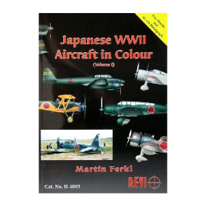 JAPANESE WWII AIRCRAFT IN COLOR VOL.1 (ENG.)