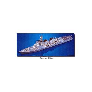 JMSDF MYOKO (DDG-175)