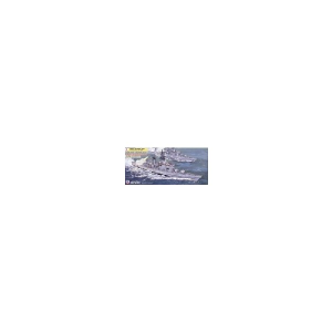 JMSDF TACHIKAZE (DDG-168)