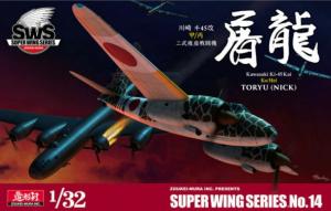 Kawasaki Ki-45