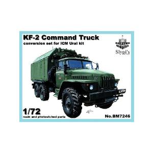 KF-2 COMMAND TRUCK FOR ICM URAL-4320
