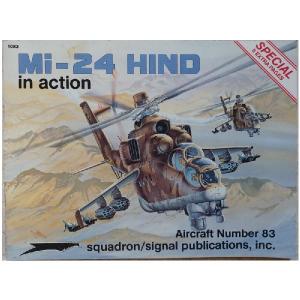MI-24 HIND SQUADRON