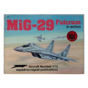 MIG-29 SQUADRON