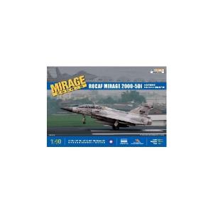 MIRAGE 2000-5DI ROCAF