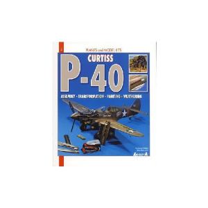 P40 CURTISS T.2