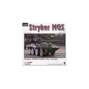STRYKER M1128 MOBILE GUN SYSTEM