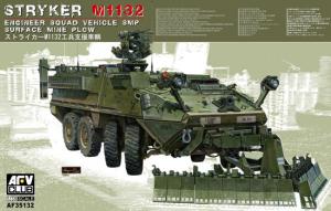 STRYKER M1132 ESV