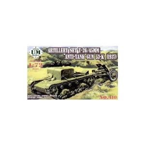 T-26/45MM & ANTI-TANK GUN