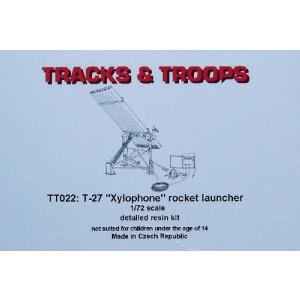 T-27 'XYLOPHONE' ROCKET LAUNCHER