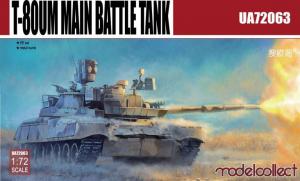 T-80UM1