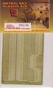 Type 89 KOU Tracks IBG