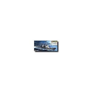 USS ARLEIGH BURKE (DDG-51